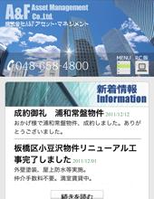 (株)A&Fアセット・マネジメント