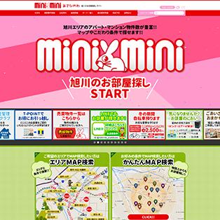 ミニミニFC旭川東光店 (株)ウィッシュ