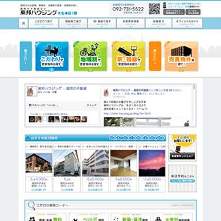 東邦ハウジング(株) 大名本店1課