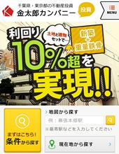 株式会社金太郎カンパニー