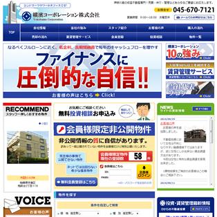 横濱コーポレーション株式会社