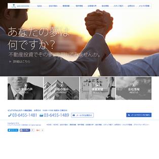 ピュアリアルエステート(株)